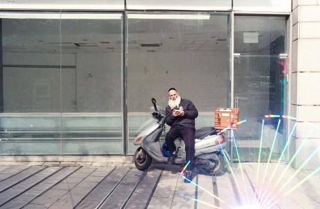 פילם סוואפ 2020: ספיר ארזי ואורי בוהדנה
