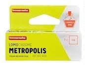 לומוכרום מטרופוליס 120